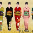 Japanese Kimono Set for females