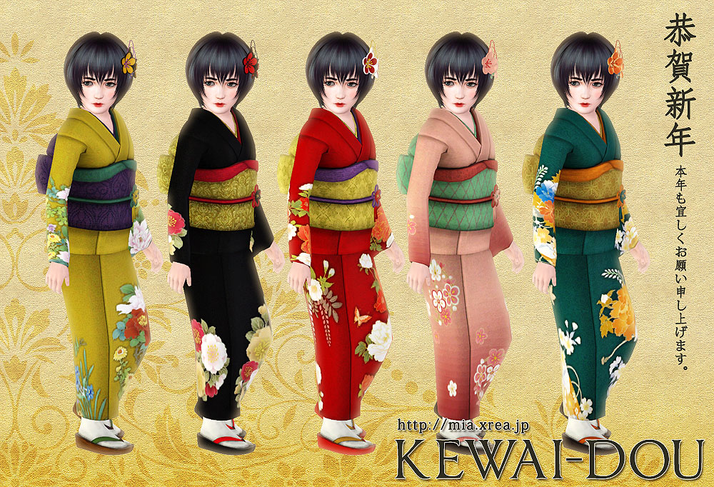 Japanese Kimono Set For Girls Kewai Dou