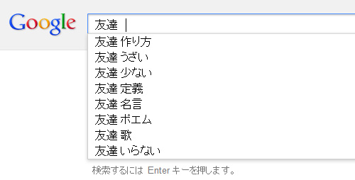 googlesearch2