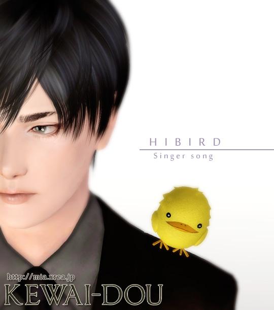 hibird