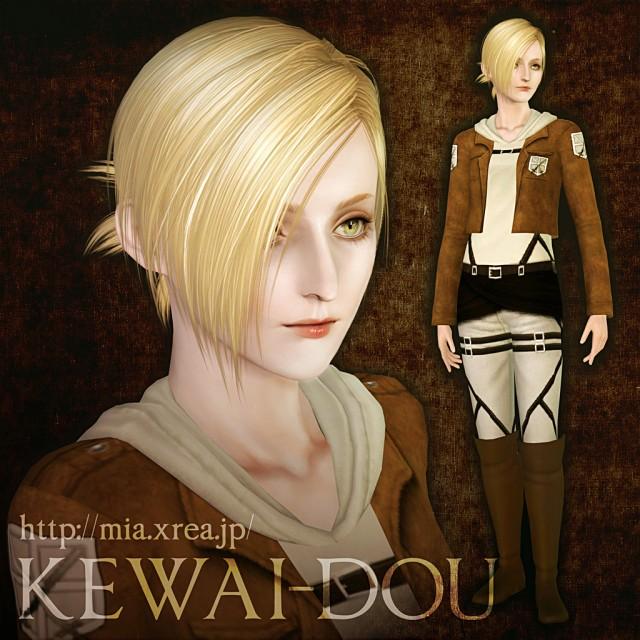 KEWAI-DOU_Annie_main