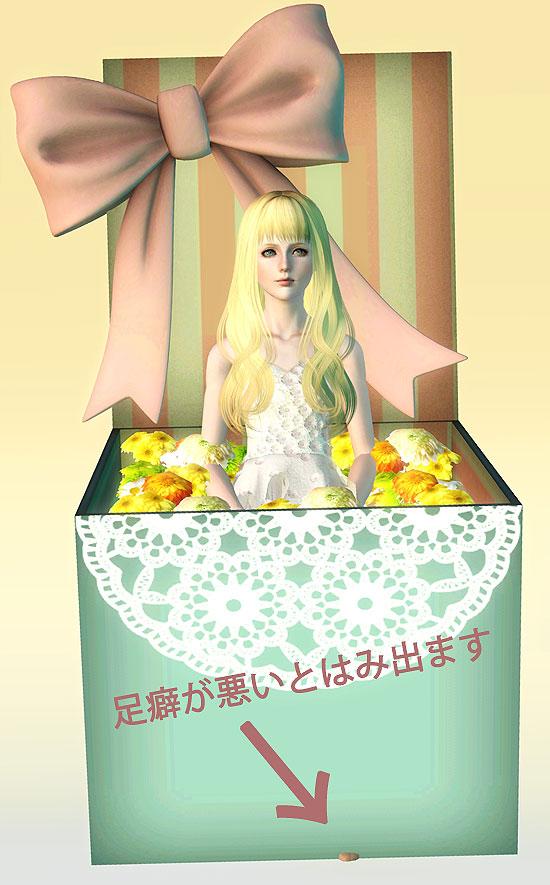 kewai-dou20131222-2