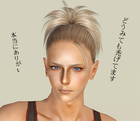 kewai-dou20140327-1