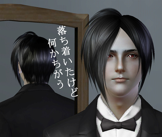 kewai-dou20140331-2