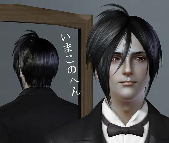 kewai-dou20140331-3