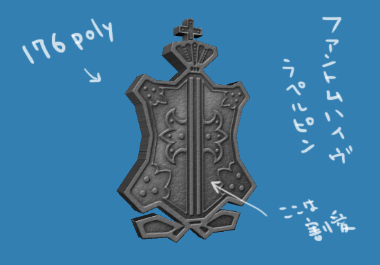 kewai-dou20140407-1