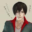 kewai-dou20140421