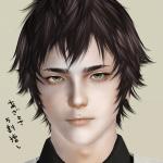 kewai-dou20140615