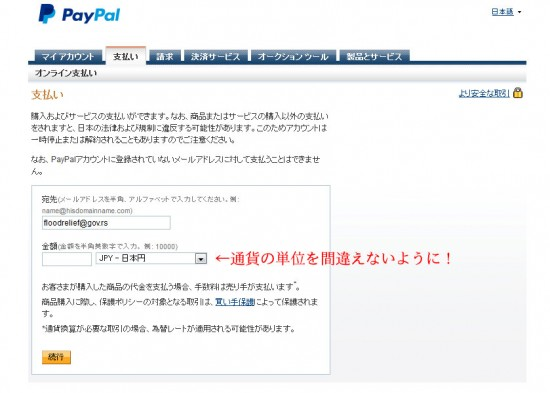 paypal01