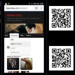kewai-dou20150207