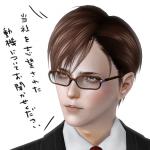 kewai-dou20140808