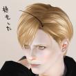 kewai-dou20140811