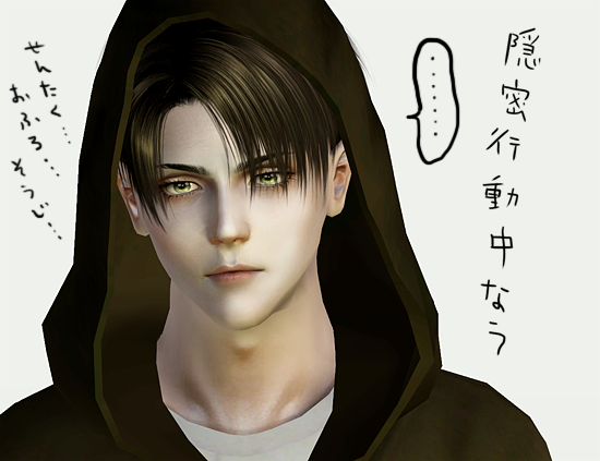 kewai-dou20140916