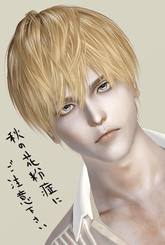 kewai-dou20140922