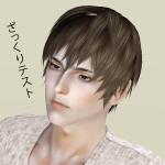 kewai-dou20141009