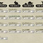 kewai-dou20141019