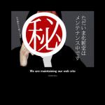 kewai-dou20150116