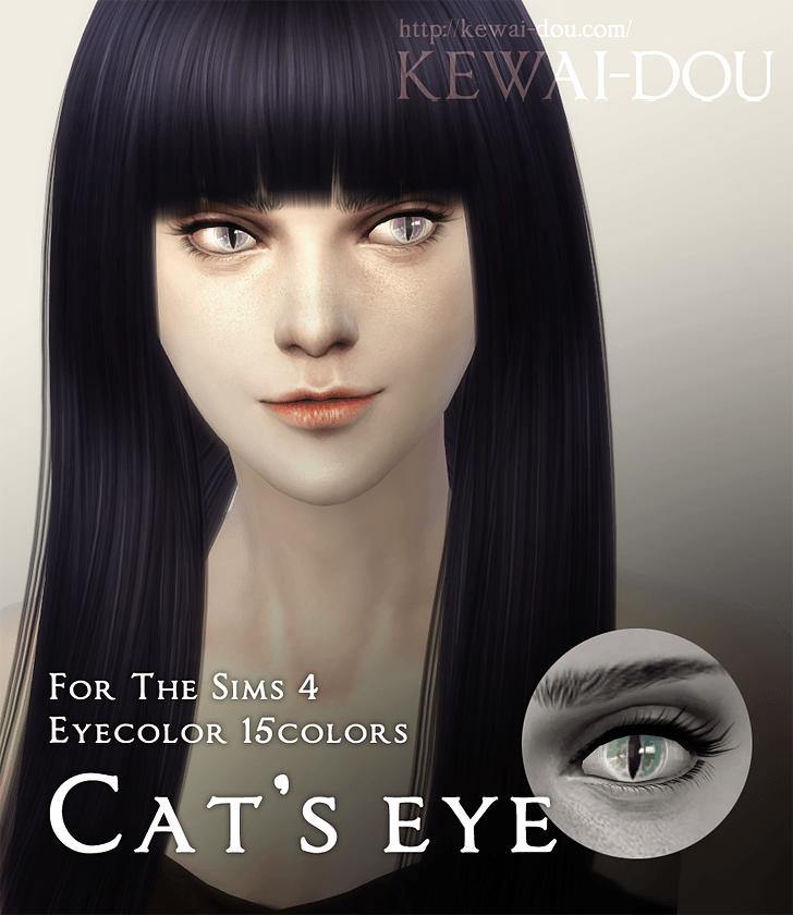 KEWAI-DOU_TS4eyecolor-cateyes