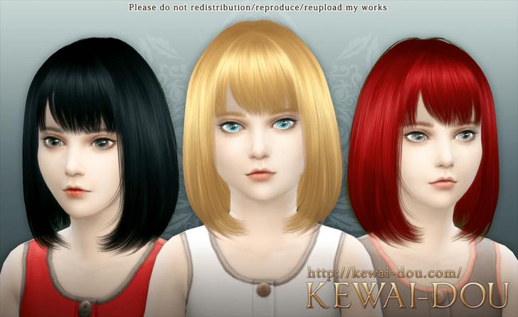 KEWAI-DOU_CecileTS4-child